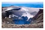 Blog_Pics9_Volcan_Villaricca_Pucon_Chile